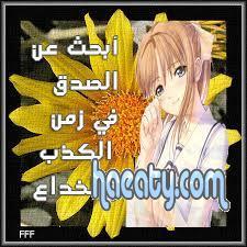 توبيكات 1381840897615.jpg