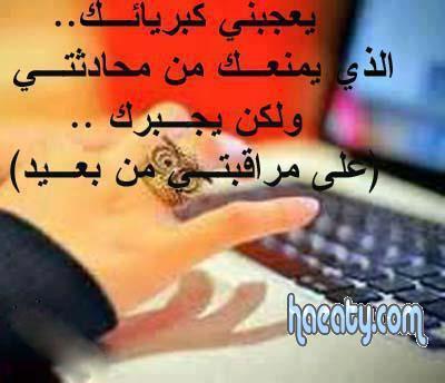 توبيكات 1381840897929.jpg