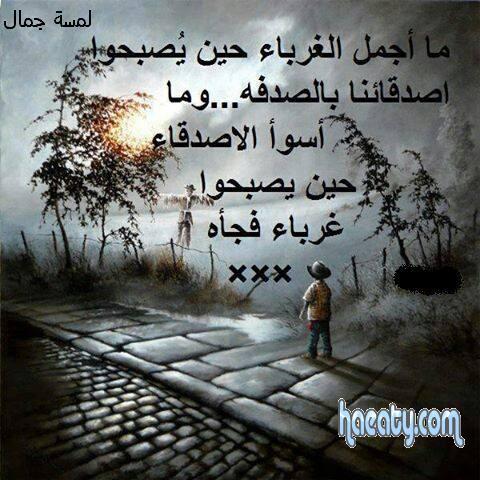 عليهاكلام 1382214376681.jpg