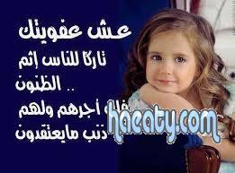عليهاكلام 1382214376793.jpg