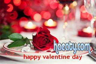 صورhappy valentines 138226235712.jpg