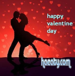صورhappy valentines 1382262357153.jpg