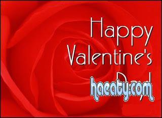 صورhappy valentines 1382262357194.jpg
