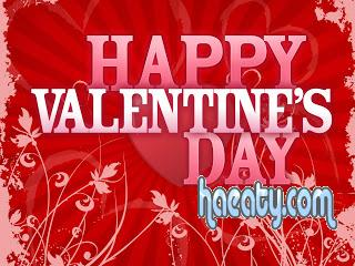 صورhappy valentines 1382262357298.jpg