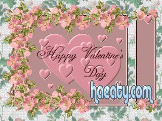 صورhappy valentines 1382262357319.jpg