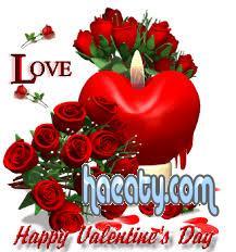 صورhappy valentines 13822623573410.jpg