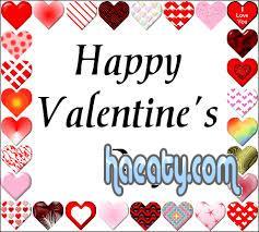 صورhappy valentines 1382265336051.jpg