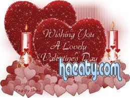 صورhappy valentines 1382265336092.jpg