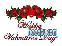 صورhappy valentines 1382265336153.jpg