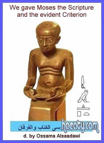 الحضارة 2014 1382306376124.jpg