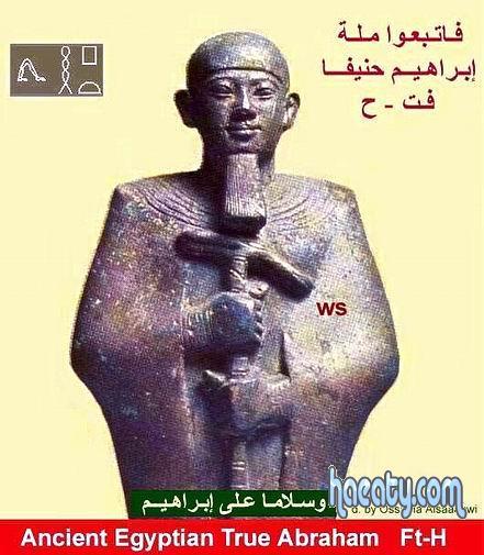 الحضارة 2014 1382306376585.jpg