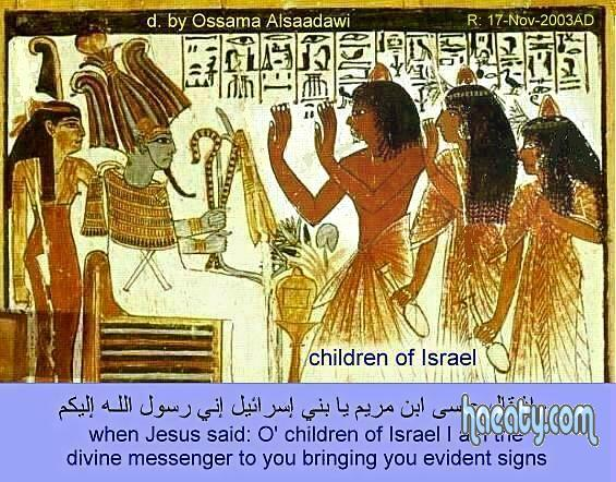 الحضارة 2014 1382306377096.jpg