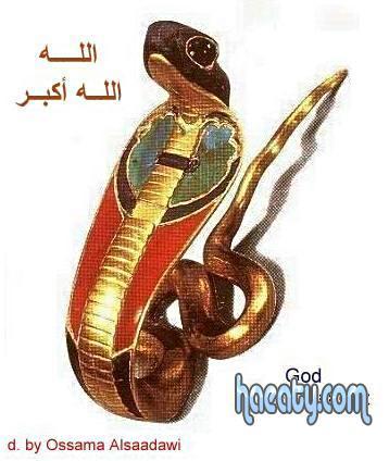 الحضارة الفرعونية 2014 13823067906710.jpg