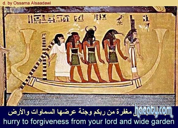 اكتشافات الفرعونية 2014 1382311037425.jpg