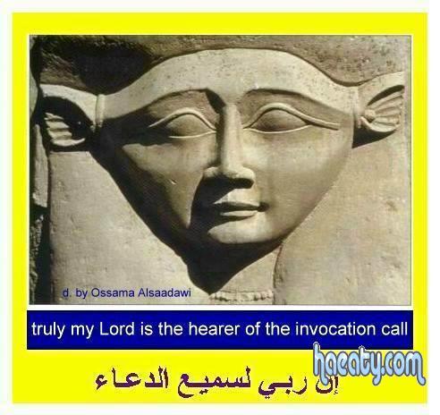 اكتشافات الفرعونية 2014 1382311038036.jpg