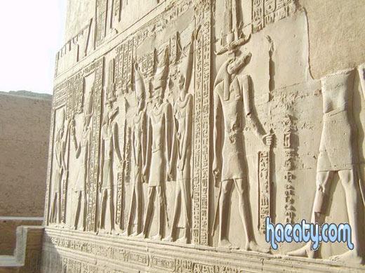الفرعونية 2014 1382352410386.jpg