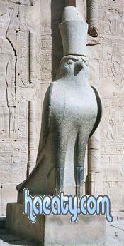 الفرعونية 2014 1382352412628.jpg