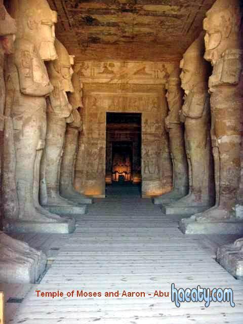 الحضارة الفرعونية 2014 1382352879752.jpg