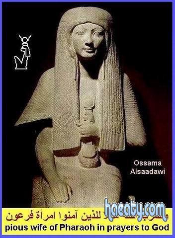 الحضارة الفرعونية 2014 1382352881193.jpg