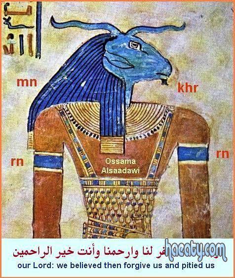الحضارة الفرعونية 2014 1382352883687.jpg