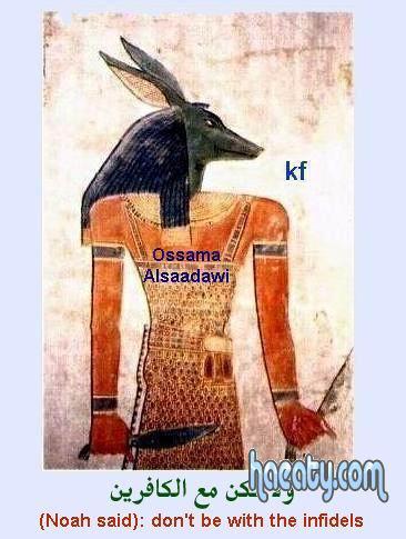 الحضارة الفرعونية 2014 1382352885198.jpg