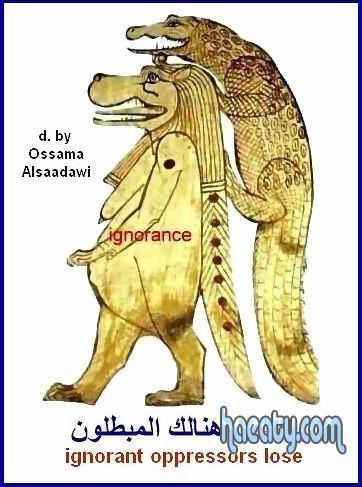 الحضارة الفرعونية 2014 1382352886069.jpg