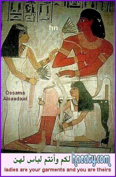 الحضارة الفرعونية 2014 13823528865110.jpg