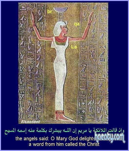 تفسيرات الفرعونية 2014 1382353181071.jpg