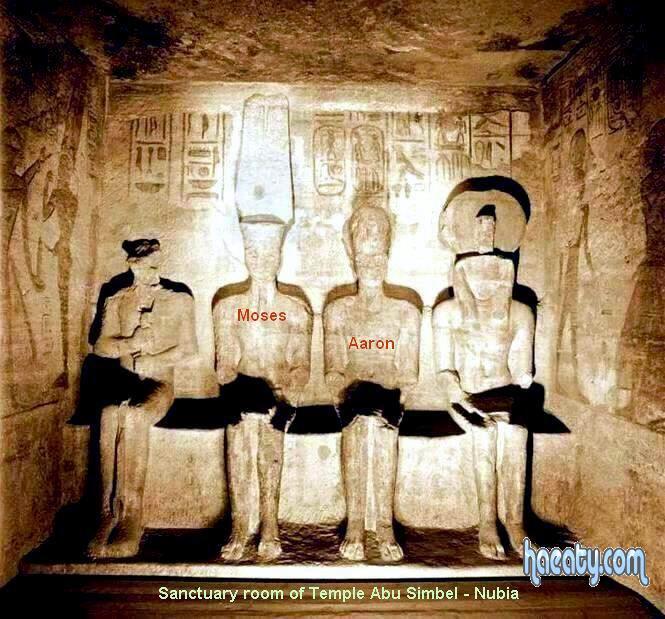 تفسيرات الفرعونية 2014 1382353185637.jpg