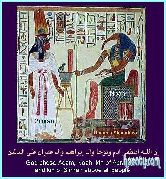 تفسيرات الفرعونية 2014 13823531874110.jpg