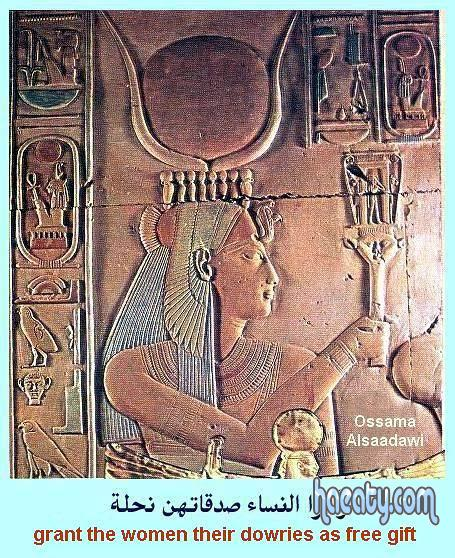 الحضارة الفرعونية 2014 1382353562051.jpg