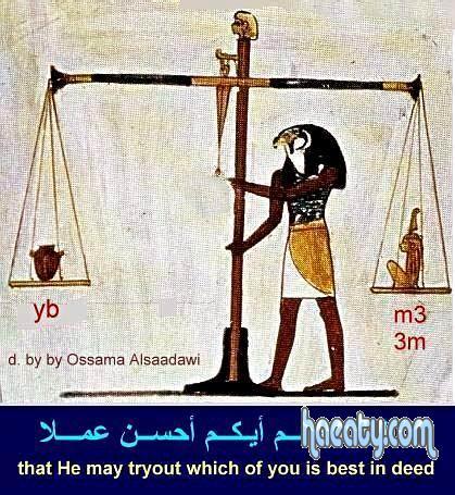 الحضارة الفرعونية 2014 1382353563212.jpg