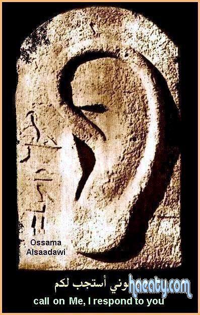 الحضارة الفرعونية 2014 1382353564664.jpg