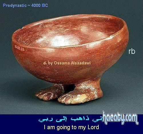 الحضارة الفرعونية 2014 1382353566667.jpg