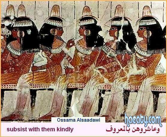 الحضارة الفرعونية 2014 1382353567799.jpg