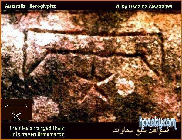 الحضارة الفرعونية 2014 13823535684410.jpg