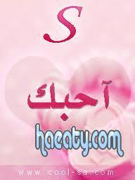 رومانسيه 1382384900572.jpg