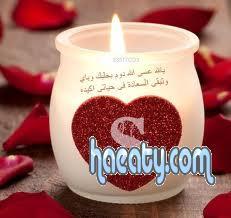 رومانسيه 1382384900613.jpg