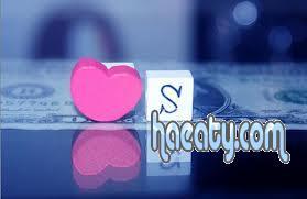 رومانسيه 1382384900665.jpg