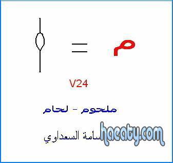 العربية 2014 1382393212885.jpg