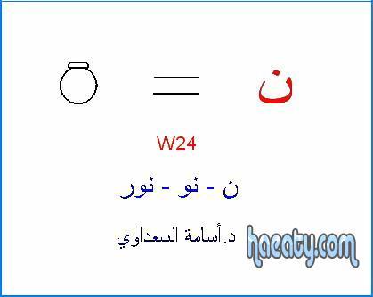 العربية 2014 138239321467.jpg
