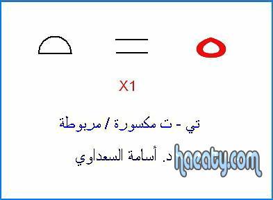 العربية 2014 1382393216579.jpg