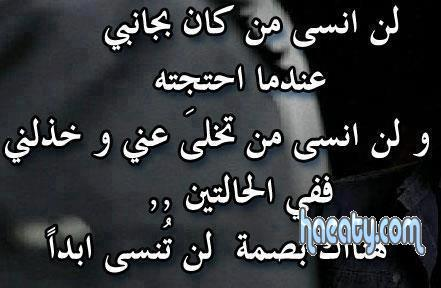 رومانسيه 1382537502963.jpg