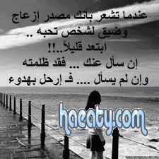 رومانسيه 1382537503949.jpg