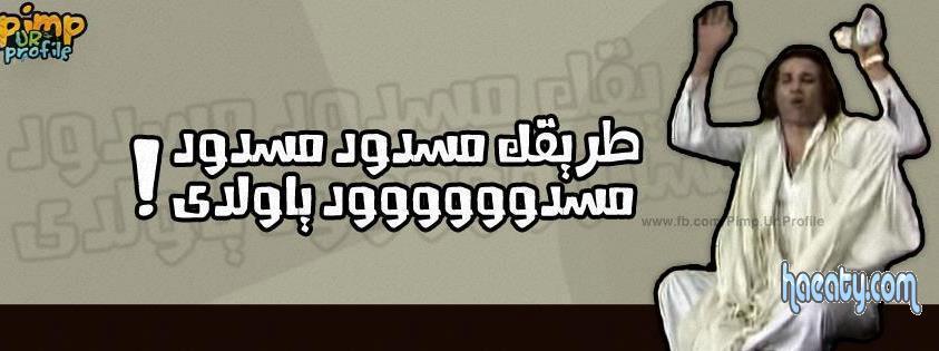 2014 1382720217238.jpg