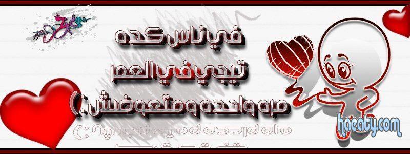 2014 1382720501061.jpg