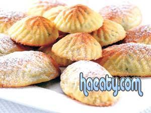السوداني 1382732724042.jpg