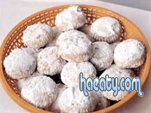 السوداني 1382732724093.jpg