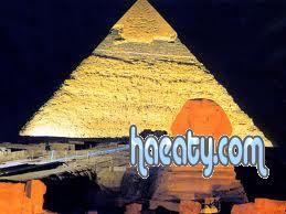 الفرعونية 1382776597833.jpg