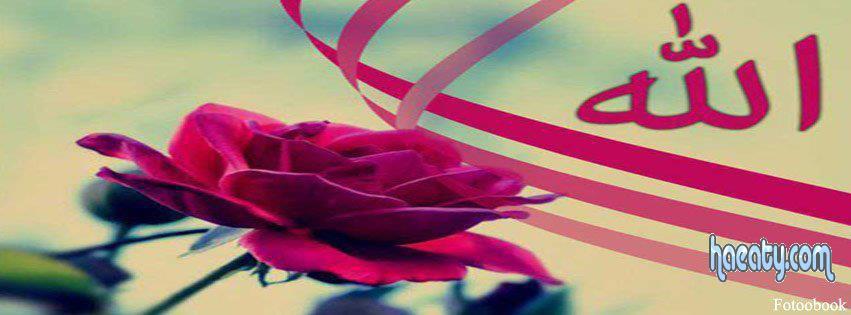 رومانسية 2014 1382799720211.jpg